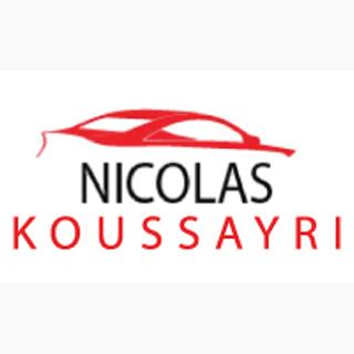 Nicolas Kouss...